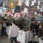 Makel Elektro maloprodaja Vršac
